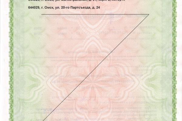 33-0016697C2E67-1805-19CB-77BA-689A2B7300D2.jpg