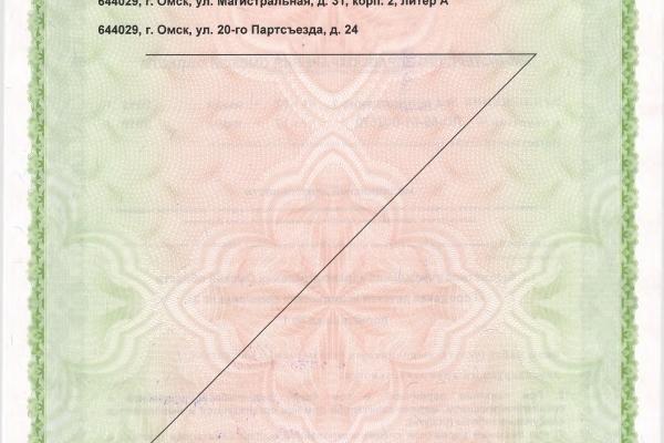 33-0018676D4958-AA7D-D1C5-0252-97A9404CDF9F.jpg