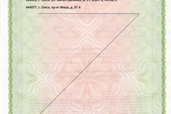 33-0020A8D87E4F-2A95-ECCF-233C-34D08F37FF49.jpg
