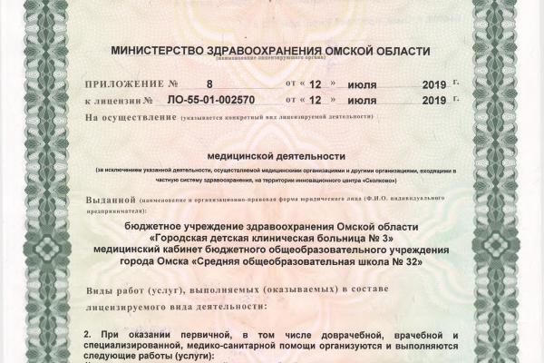 33-00259974C65C-8CD1-B82C-3845-7888F62CC227.jpg