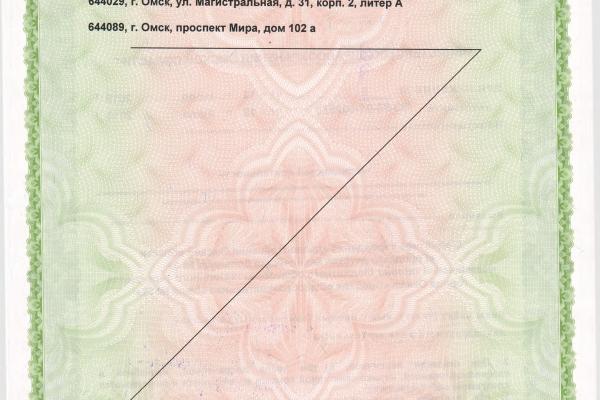 33-002636AEFE4A-4372-285C-2D1C-32C731E52CD1.jpg