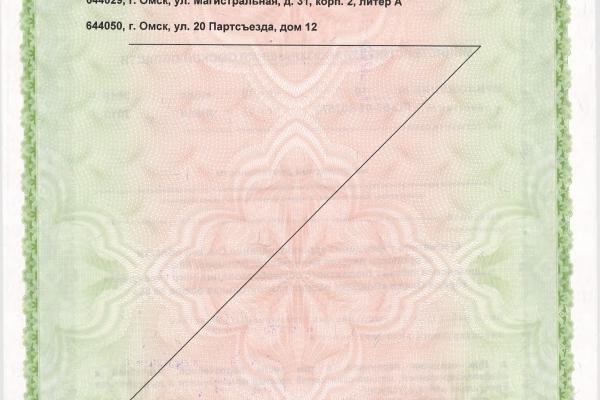 33-0030B53D7279-6CCC-85B1-6AA4-1F133995C0E6.jpg
