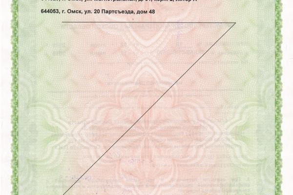 33-0034C19A301B-6CE6-3B97-0888-35A8FAFFE5DE.jpg