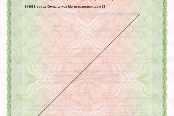 33-0040CBE2DE83-D051-23CE-5F7A-5CC8A956537C.jpg