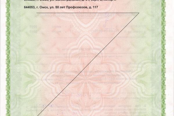 33-0044501A0F68-81C7-B827-EA25-E084E9DEE769.jpg