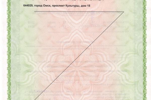 33-004610F23991-0994-7206-BB64-71F7911E1553.jpg