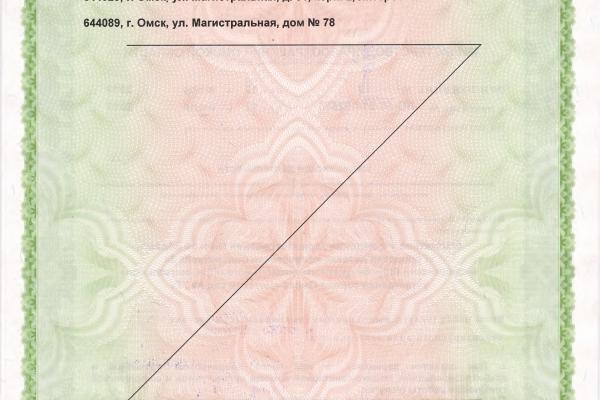 33-0048498A33D8-808D-4381-7EAB-7EB77999C406.jpg