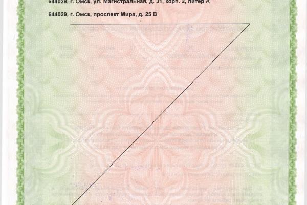 33-00509843C284-51C0-936D-4F98-446DE5ED25F9.jpg