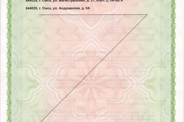 33-0052C7C96F49-D1F1-96EE-C40C-6809CC375354.jpg
