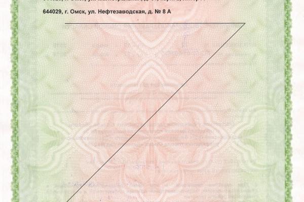 33-0054F020D046-28DF-4613-4482-B5C1C88E4D36.jpg