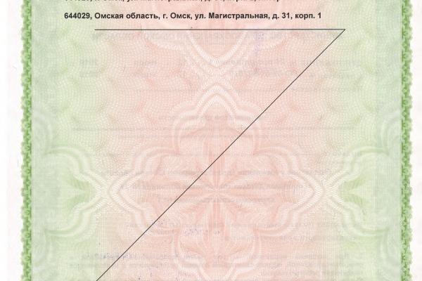 33-0060FADE3ED5-F7EB-6DB8-07F2-D0084E7D52DB.jpg